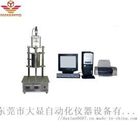 塑料玻璃热机械分析仪(TMA)