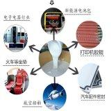 硅胶泡棉有机硅液态硅胶发泡材料