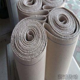 全棉帆布传送带 耐高温传送带