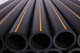 PE管,PE燃气管,PE燃气管厂家,鹤壁PE燃气管