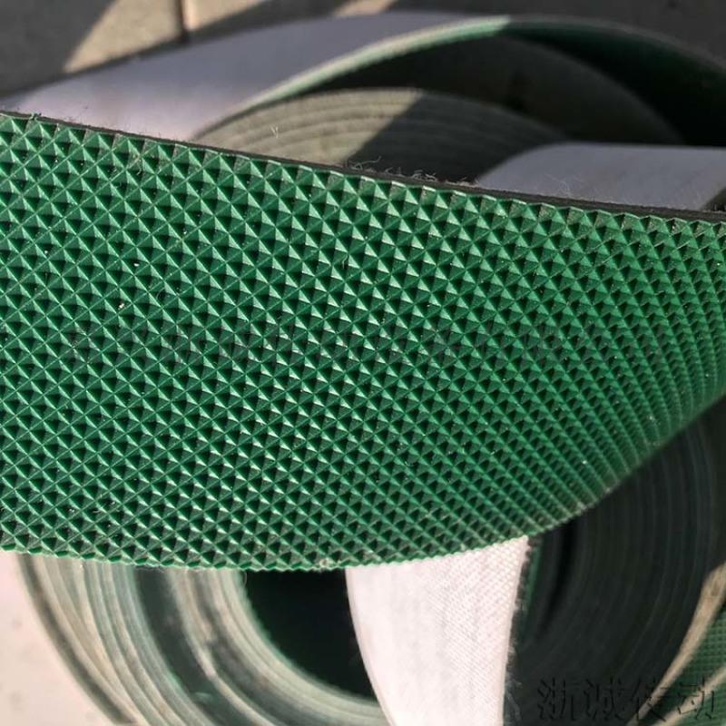 PVC綠色鑽石花紋輸送帶