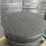 精细化工精馏塔500Y金属孔板波纹填料效率高
