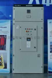 水利泵站行业  用高压固态软启动柜 避免水锤