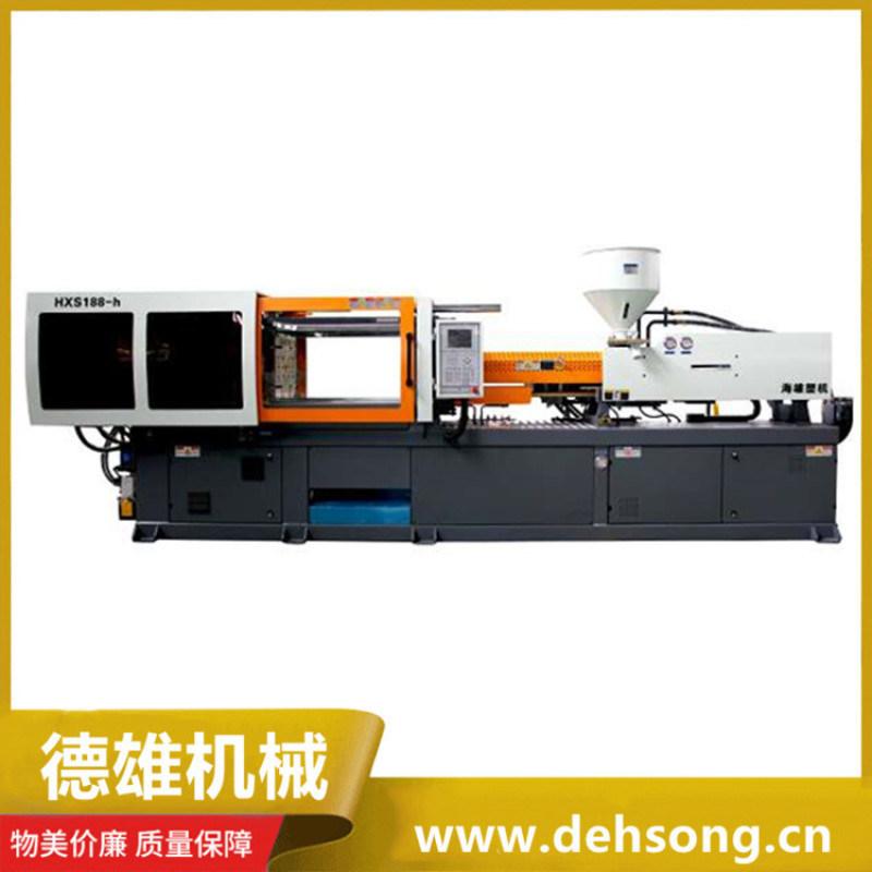 海雄注塑机 HXS/h188吨 混双色注塑成型设备