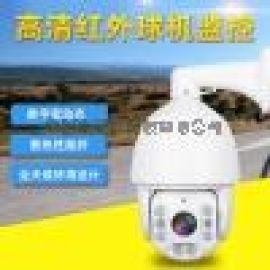 无线wifi版户外高清球机360全景防水智能网络摄像头云台安防监控