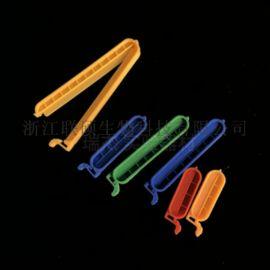 透析袋夹子-即用/干型透析袋夹子