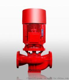 上海太平洋制泵 供应XBD-L立式多級消防泵