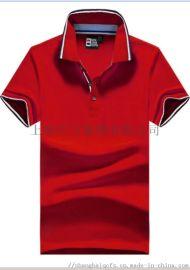 各種材質POLO衫定制 T恤衫定制工裝服裝定制