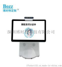 安卓双屏触控智能收银机扫码刷脸支付结算