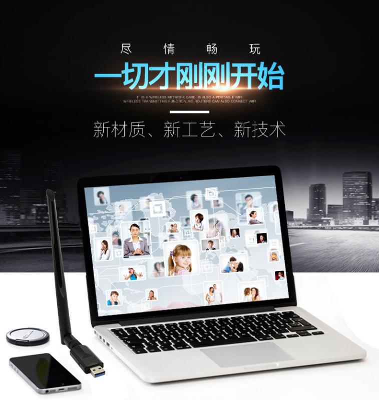 1200M無線網卡網路信號接收發射器WiFi無線網卡 深圳CINFAST網路適配器廠家