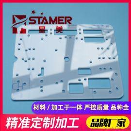 供应pc板透明防护板防护罩雕刻折弯加工