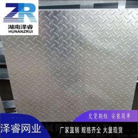 复合镀锌钢格板 排水沟盖板 楼梯踏步板