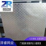 複合鍍鋅鋼格板 排水溝蓋板 樓梯踏步板