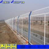 深圳廠區圍欄網 鐵路用的防護網 惠州水庫安全圍網