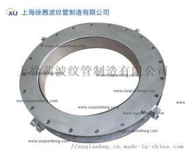 船用不锈钢波纹管补偿器 金属膨胀节 304伸缩节