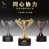 合金定制定做奖杯荣誉颁奖金银铜三色团队贡献表彰奖杯