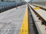 陝西地鐵疏散平臺廠家大量生產保定鐵銳經驗豐富