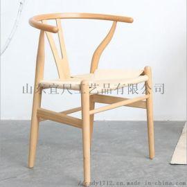 北欧个性实木Y型椅榉木休闲餐椅圈椅