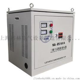 三相干式隔离变压器 船用隧道升压伺服变压器