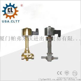 进口液化天然气电磁阀|美国卡洛特品牌