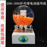300球桌面式搖號機轉盤搖獎機活動抽獎機奇奇訂製