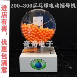300球桌面式摇号机转盘摇奖机活动  机奇奇订制