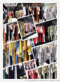 重庆千百惠淘宝网品牌女装折扣店就是好