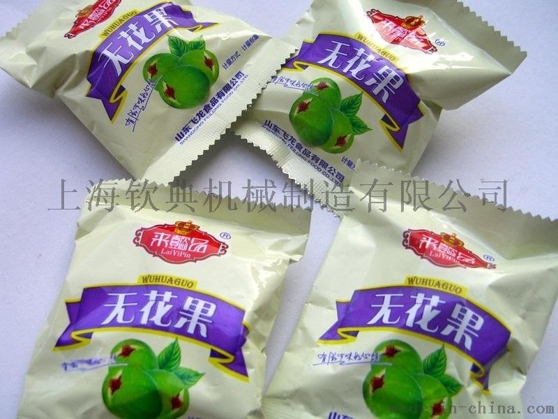 白砂糖颗粒自动包装机 蔬菜种子颗粒包装机
