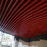 仿木紋吊頂鋁方通異形 不規則線型鋁方通吊頂