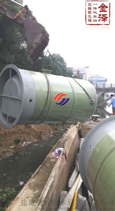 金澤一體化污水泵站現場施工方案