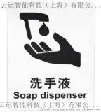 洗手液防疫物资危险品限量贴标运费及出口代理