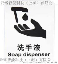 洗手液**物资危险品限量贴标运费及出口代理
