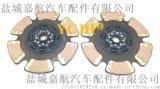 美系马克离合器127400-4