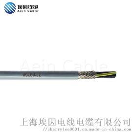 欧标低烟无卤电缆HSLCH-JZ