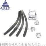 焊接铣刀硬质合金螺旋条 钨钢螺旋条