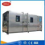 北京步入式交变湿热试验房 步入式高低温试验室厂家