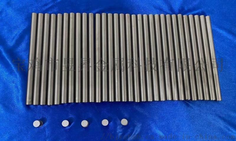 源頭廠家  高純度鉭棒、板、絲靶材加工件