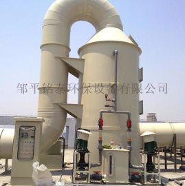 山东铭泰环保厂家直销废气处理整套设备