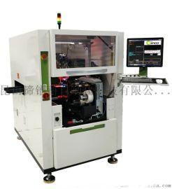 SMT全自动在线打印贴标机