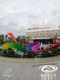 台山影剧院不锈钢艺术飘带雕塑 不锈钢雕塑定做厂家