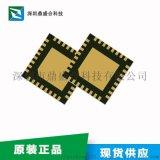 鼎盛合代理芯海晶片,提供晶片CSU32M10現貨