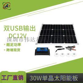 深圳厂家直销柔性太阳板,太阳能充电板