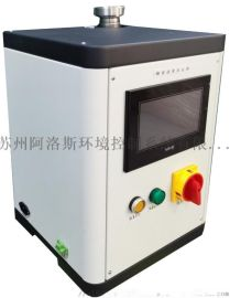 实验室精密湿度发生器湿度传感器SHG-AT01