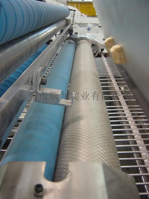 全自动裱纸机压纸钢片顺九机械专业制造