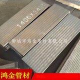 雙金屬耐磨複合板8+6 複合堆焊耐磨鋼板5+3