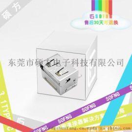 typec+a双口USB