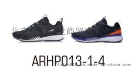 2020年李宁春夏新款运动鞋