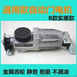 忻州彩钢板自动门 忻州进口电机蓝牙控制