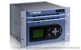长园深瑞ISA-381G变压器保护测控装置