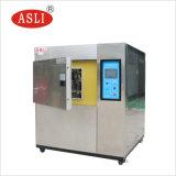 風冷式冷熱衝擊試驗箱 溫度衝擊試驗箱廠家